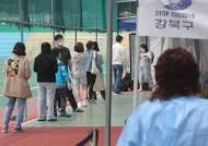 4일부터 서울 학교 자가검사키트 활용…기숙학교부터 도입