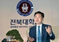 """""""학생 중심으로 교과과정 확 바꿔야 지방대 위기서 탈출"""" [영상]"""