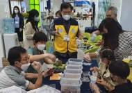 대구한의대학교, 동의한방촌사업단 2021 명품 DG FESTA 참여