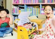 휴가 장병은 롯데월드 공짜…코로나 극복 지원병에겐 간식박스