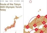 올림픽 코앞인데...'독도 표기 논란' IOC 중재 없으면 어떻게?