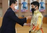 육상 선수 출신 정현수, 최우수 경륜 후보생 영예