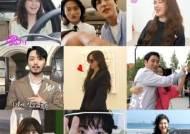 이하늬·한예리→변요한·공명 사람엔터, 유튜브 '로그人' 론칭