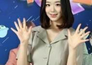 [포토] 보니하니 채연 '퀴즈쇼 스타트'