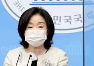 """심상정 """"軍 성인지감수성 제로…女부사관 사건 특검 맡겨야"""""""