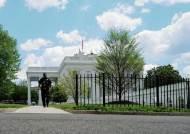 백악관도 코로나 탈출…내달 재택근무 끝, 정상출근 시작