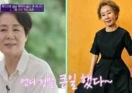 "LG 첫 여성임원 윤여순 ""언니 윤여정에 '큰일했네' 쿨한 축하"""