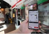 여행 55%↑ 레저 84%↑… 회복단계 훌쩍 넘어선 '온라인 쇼핑'