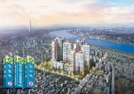 [분양 포커스] 초역세권·한강 조망권, 3.3㎡당 1500만원대 '착한 공급가'