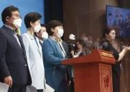 국회의원 132명, 일본 올림픽 페이지 독도 표기 규탄 성명