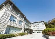 [사이버대학교] 우수 교수진과 최첨단 시설로 20여 년간 대한민국 온라인 고등교육의 길 개척
