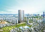 [분양 포커스] 풍부한 배후수요 품은 '이천의 강남'510조 투자 'K반도체 전략' 수혜지