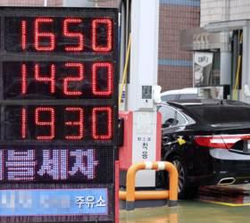 불붙은 유가에 -66%서 43%로…원유 ETF·ETN '눈물의 급반전'