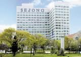 [사이버대학교] 건축·도시계획<!HS>학과<!HE> 신설 … 체계적 교육 통해 이론과 실무 겸비한 전문가 양성