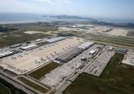 4일부터 인천공항 제1여객터미널 입국장면세점 영업 재개
