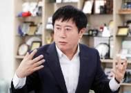 경찰 정찬민 의원 사전영장, 용인시장 때 시세차익 뇌물 혐의
