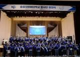 숭실사이버대학교 봉사단 '숭사위드유' 발족, 교육이념 '진리'와 '봉사' 실천 나선다