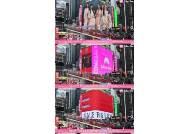 에버글로우, 美 뉴욕 타임스퀘어 전광판 등장