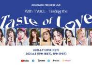 트와이스, '알콜-프리' 선공개→프리미어 라이브 개최