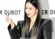 """한예슬 측 """"허위사실 유포 전방위 법적대응, 배우·연인 인권 보호""""[공식 전문]"""