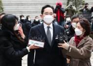 이재용 '프로포폴 불법 투약' 벌금 5000만원 약식기소