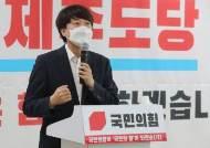 """이준석 """"박근혜 처벌한 가혹한 법리, 文정부에도 적용돼야"""""""