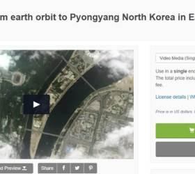 """'능라도 영상' 실수 아니었다? 영상 제목이 """"Pyongyang"""""""
