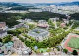 동국대 경주캠퍼스, 2021년 지역·산업맞춤형 일자리창출지원사업 교육생 모집