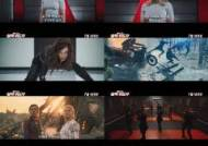 """""""기다림은 끝났다"""" 마블 '블랙 위도우', 7월 개봉 확정[공식]"""