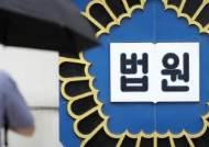 """멀리 떨어진 여성 집 문 열려던 70대…""""치매, 알코올중독 탓"""""""