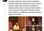 """""""꽉 끼는 바지 안돼"""" 여성 의원 내쫓은 탄자니아 국회 역풍"""