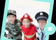 자랑스런 충북인에 中인민해방군? 어린이도청 홈피 발칵