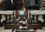 '마인' 이보영·옥자연, 법정에서 만난다