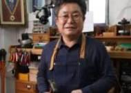 [더오래]베트남 돌산이 고향…금속공예 명장이 사랑한 이 보석