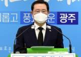 """광주 식당·카페·유흥시설 24시간 영업 허용…""""<!HS>방역<!HE>의무는 강화"""""""