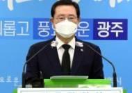 """광주 식당·카페·유흥시설 24시간 영업 허용…""""방역의무는 강화"""""""