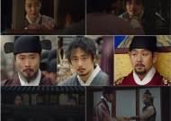 '보쌈' 정일우, 궐내 권력 다툼의 핵으로..최고 시청률 9.1%