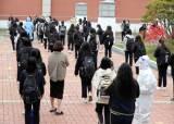 학생수 30명 넘는 교실 2만곳…'전면등교' 앞두고 거리두기 비상