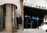 """""""다시는 대종빌딩 사태 없다"""" 건물 '안전'도 맡는 블록체인 기술"""