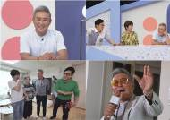 최준용♥한아름, 첫 만남 비하인드→결혼 생활 공개 (건강한 집)