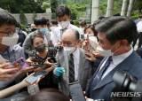 김명수 대법원도 놀란 '기습 판결'…3심까지 법적 혼란 불가피