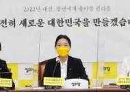 30대는 대통령 못하는 '장유유서 헌법'···그것만 콕 집어 개헌?