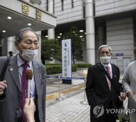 [속보]중앙지법, 강제<!HS>징용<!HE> 피해자 '日기업 상대 손배소' 각하