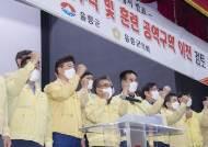 """포탄사고 가슴 쓸어내린 울릉군 """"여객선 운항땐 훈련 금지를"""""""