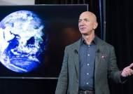 아마존 창업자, 26억짜리 은퇴 여행···그가 우주 택한 이유