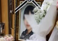 女중사 고충 호소에도…軍 양성평등센터는 보고도 안했다