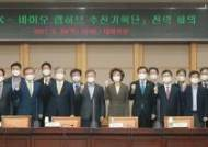 """""""한국판 '모더나' 만들자""""…K바이오 랩허브(Lab Hub)유치 나선 지자체"""