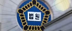 """위안부 이어 <!HS>징용<!HE>배상 제동 건 김양호 """"국제재판 패소시 동맹 훼손"""""""