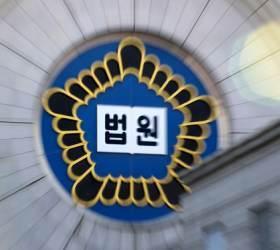 "<!HS>위안부<!HE> 이어 징용배상 제동 건 김양호 ""국제재판 패소시 동맹 훼손"""