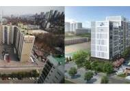 """""""30년 된 아파트 새 집 됐다""""···4억 들여 집값 15억 올린 비결"""